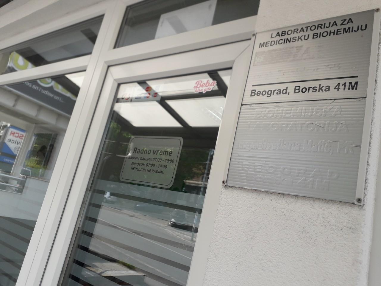 Beo-lab laboratorija Rakovica, Borska 41M 3