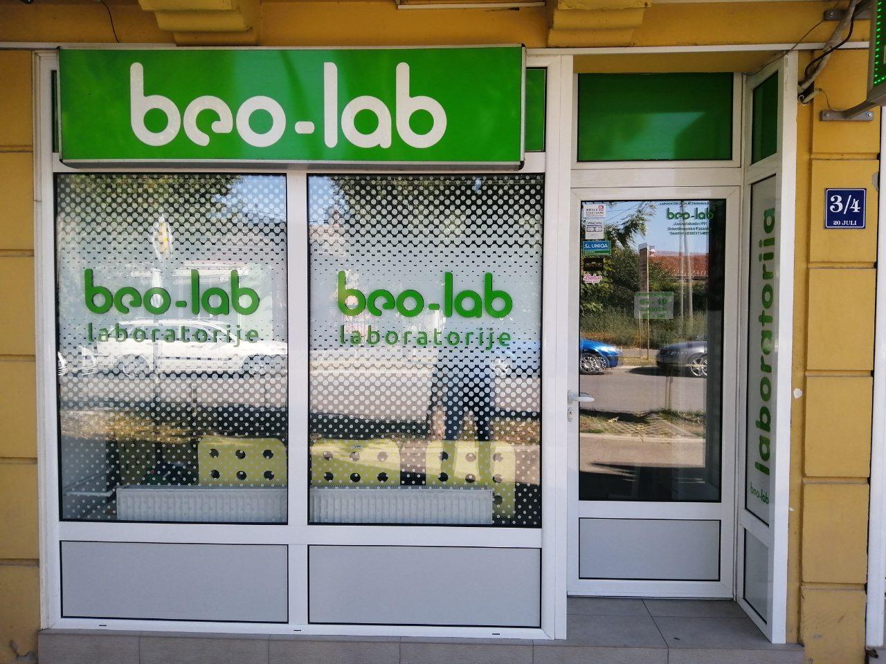 Beo-lab laboratorija Smederevska Palanka, 20.Juli 4