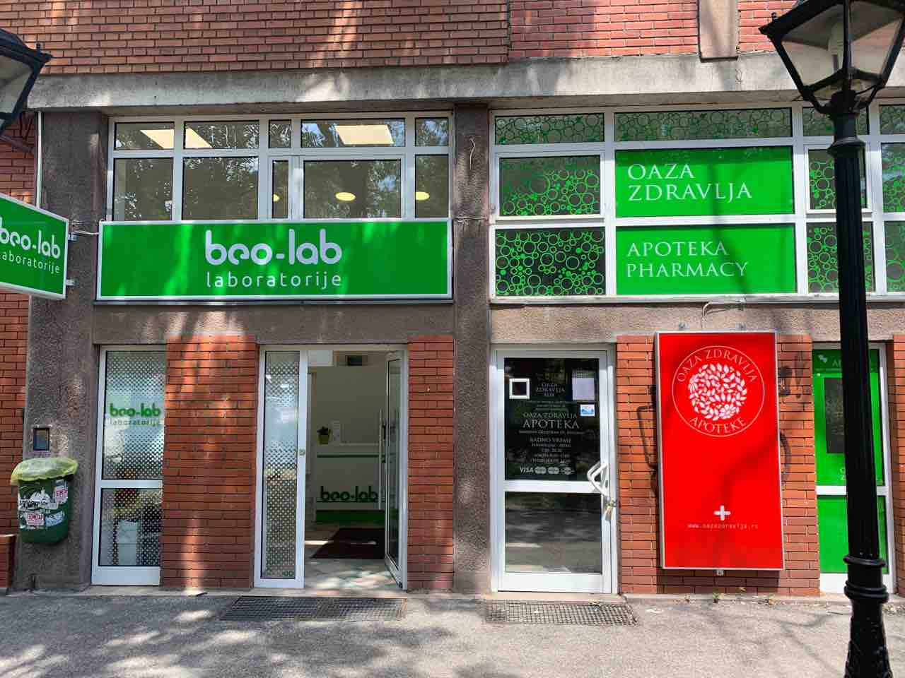 Beo-lab laboratorija Karaburma, Marijane Gregoran 69 1