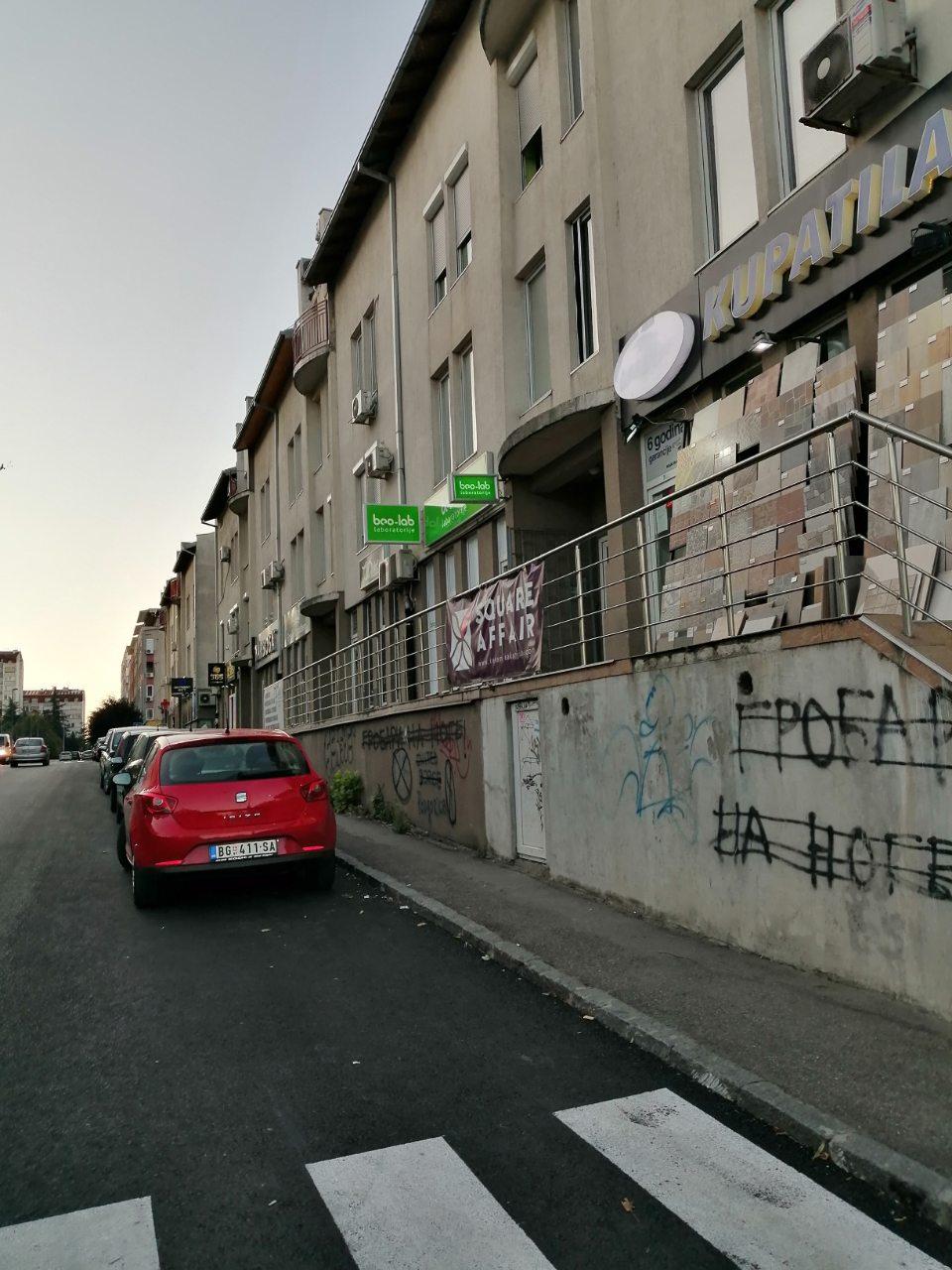 Beo-lab laboratorija Žarkovo, Ratka Mitrovića 148 1
