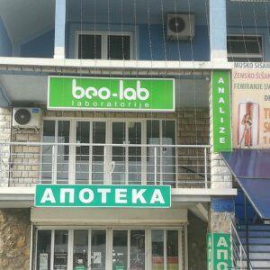 Beo-lab laboratorija Kaluđerica, Smederevski put 22d