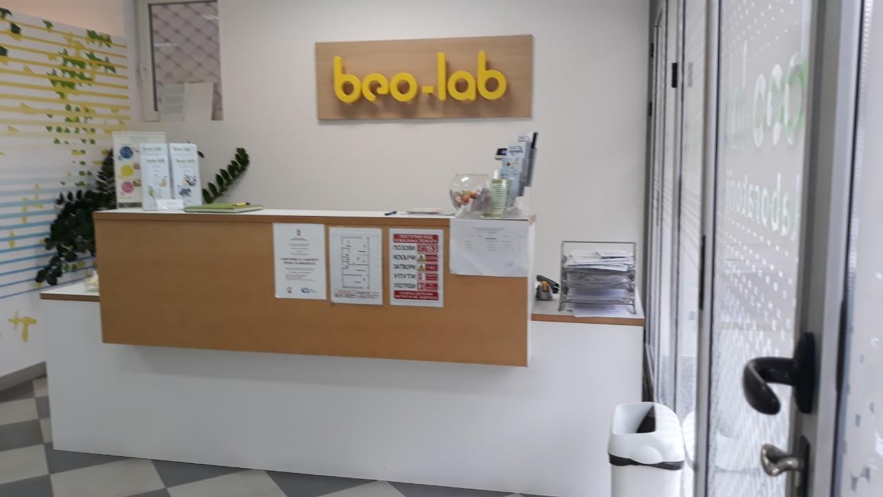 Beo-lab laboratorija Kragujevac - Luja Pastera 24 5